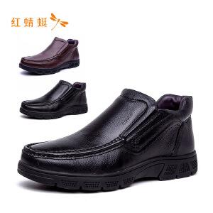 【专柜正品】红蜻蜓中帮男士商务时尚休闲牛皮鞋