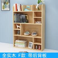 简易实木办公桌上小书架书桌收纳架学生用桌面书柜飘窗置物架