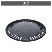 韩式烧烤炉圆形家用木炭小型烧烤架户外无烟烧烤炉商用木炭烧烤炉