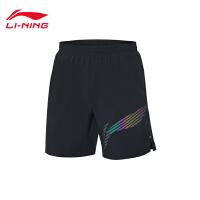 李宁羽毛球比赛裤男士羽毛球系列夏季男装透气针织运动短裤