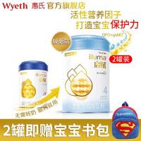 【惠氏官方旗舰店】惠氏(Wyeth)启赋 4段爱尔兰原装进口幼儿配方奶粉 900g 2罐