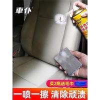 多功能泡沫清洁洗车液皮革顶棚汽车用品内饰清洗剂去污