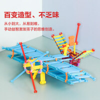 聪明棒智力开发益智塑料拼装小孩女男孩儿童3-6-8岁拼插积木玩具
