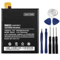 小米4手机电池M4内置电池 小米BM32原装电池 小米M4电池板 米4电池 小米原装内置电池 小米4原装内置电池 买就送拆机工具套装