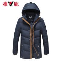 2016雅鹿男装 连帽修身中长款羽绒服男 冬季外套YR1107210