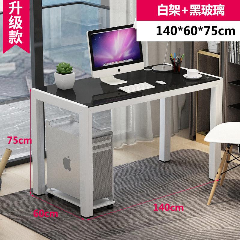 台式电脑桌 简约现代家用书桌 钢化玻璃学生笔记本桌子简易写字桌 本店部分商品为定制产品,页面等品牌等参数均仅供参考,并非实物,默认拍下的为同意页