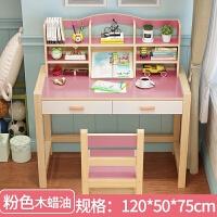 实木学习桌简约现代家用写字桌椅套装可升降学生书桌