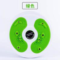 脚底扭腰盘 扭腰盘家用大号扭腰机健身器材瘦肚子瘦腰美腿脚底按摩健身转盘 CX 绿色 约28*3cm