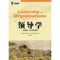 领导学(全球版・原书第8版)