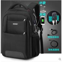 背包男时尚潮流休闲旅行双肩包商务电脑包大容量高中学生书包