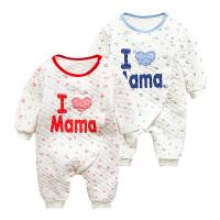 婴儿连体衣服0岁3个月5宝宝2新生儿潮款冬装童冬季内衣睡衣