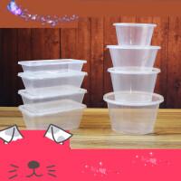 一次性餐盒饭盒塑料透明蔬菜水果托盘长方形圆形外卖打包快餐盒 r9p