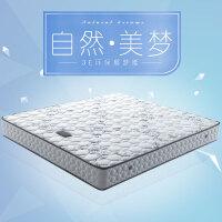 ailvju 天然椰棕床垫 环保3E棕席梦思棕垫 1.2/1.5/1.8米弹簧床垫