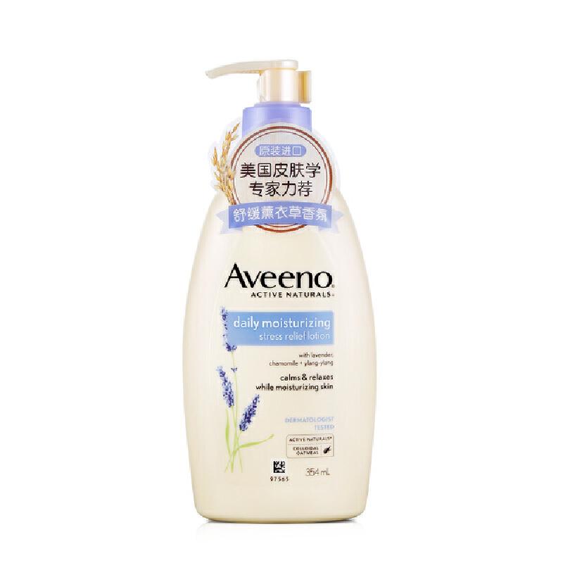 Aveeno 艾惟诺 成人天然燕麦润肤乳(薰衣草香型)354ml 加倍滋养 天然保湿修护用品身体乳