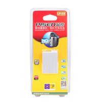 包邮 品胜 LP-E8 电池佳能600D电池700D电池单反550D 650D非原装电池配件