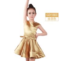 儿童拉丁舞服装 演出服女童拉丁舞裙女孩比赛服规定服练功服