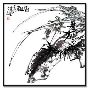 美籍华人,著名书画家、鉴赏家、收藏家 崔如琢《香祖》LL344
