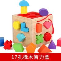 宝宝积木玩具0-1-2周岁3婴儿童男孩女孩益智力开发启蒙早教可啃咬