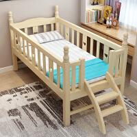 实木床单人小床公主婴儿床带护栏宝宝床加宽拼接大床 四面带梯子200*90*40 其他