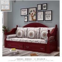 现代客厅实木小户型沙发床沙发床可折叠伸缩两用多功能双人简约定制 1.8米-2米