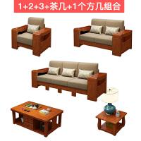 ��木沙�l�M合客�d�F代新中式木�|家具套�b橡木布�沙�l床推拉�捎� �M合