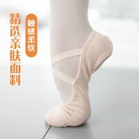 带舞蹈鞋软底芭蕾舞鞋软底猫爪形体中国舞瑜伽古典艺考
