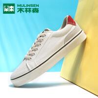 木林森男鞋夏季平底帆面鞋小白鞋学生板鞋简约情侣鞋