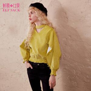 妖精的口袋项链和手表秋装新款短款宽松流苏球纯色卫衣女