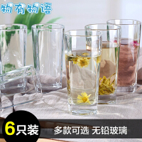 物有物语 玻璃杯 无色透明家用喝水杯子果汁茶杯无铅啤酒杯早餐牛奶杯可带杯架(6只装)水杯水具套装