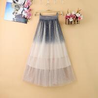 时尚新款渐变色网纱裙星空百褶超火A字半身裙中长款仙女长裙