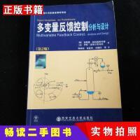 【二手9成新】多变量反馈控制分析与设计(第2版)波斯尔思韦特著;韩崇西安交通大学出版社