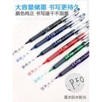 pilot日本百乐中性笔水笔P500学生用考试专用针管彩色签字颜色红蓝黑色0.5mm文具水性进口中考高考用笔BL-P5
