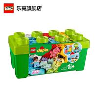 【当当自营】LEGO乐高积木 得宝系列10913 DUPLO 2020年1月新品1岁+ 中号缤纷桶