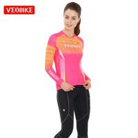 VEOBIKE 唯派长袖骑行服女套装 修身排汗自行车服单车服 V17-W06丽影女款长套装