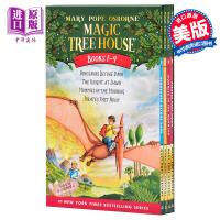 神奇树屋1-4盒装 英文原版 Magic Tree House 玛丽・波・奥斯本 儿童探险文学 小说 6-12岁【中商原