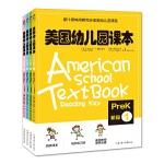 美国幼儿园课本・Prek阶段(1-4)套装