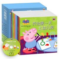 赠光盘 小猪佩奇书籍第一辑全套10册儿童绘本0-3-6周岁幼儿园图画书中英文双语 粉红猪小妹pepp