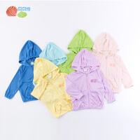 贝贝怡儿童防晒衣防紫外线男女童薄款洋气皮肤衣空调衫191S2088