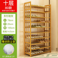 鞋架简易经济型组装家用多层实木鞋柜宿舍家里人省空间