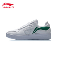 李宁板鞋男鞋休闲鞋夏季新款透气男士运动鞋白色滑板鞋低帮小白鞋