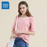 [秒杀价:29.9元,新年不打烊,仅限1.22-31]真维斯女装 2019夏装新款 时尚条纹棉混纺V领短袖T恤