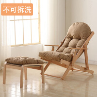 躺椅折叠午休阳台休闲椅摇椅家用沙滩老人午睡椅房间懒人沙发