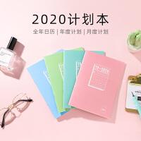 2020年糖果学习计划本 日历本365可爱清新自律打卡记事办公笔记本