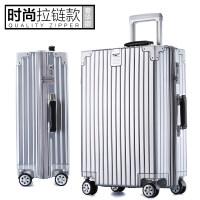 行李箱拉杆箱女学生旅行箱韩版复古24男密码登机箱20寸