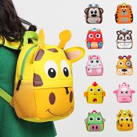 童畅宝宝书包幼儿园双肩背包男女童小孩1-3-5-6岁年级小学生儿童