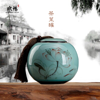 景德镇手绘陶瓷器茶叶罐红茶绿茶铁观音密封罐荷花茶叶罐家用小号