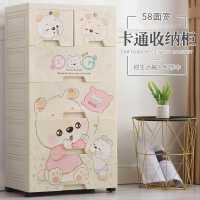 【满减优惠】顺丰包邮抽屉式收纳柜子储物柜婴儿童衣柜家用五斗柜塑料多层整理