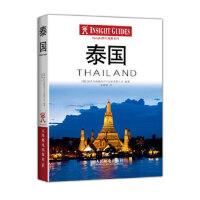 Insight旅行指南:泰国