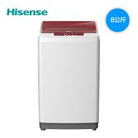 【当当自营】海信洗衣机XQB80-H6568