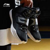 李宁篮球鞋男鞋封锁新款耐磨防滑支撑男子鞋子运动鞋ABAN065